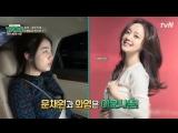 Рю Хва Ён о Мун Чхэ Вон на шоу