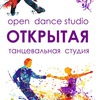 ODS школа танцев: хастл, арг.танго, латина