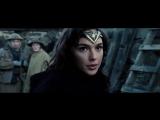 2017   «Чудо-Женщина»   Дублированный трейлер к фильму #3