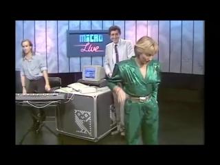 Создание музыки на компьютере - (30 лет назад)