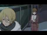 Я и чудовище/Монстр за соседней партой/Tonari no Kaibutsu-kun. 1 сезон 13 серия Последняя. Озвучка AniFilm.