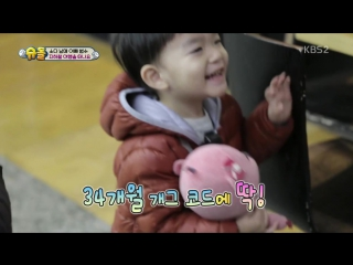 The Return of Superman 170101 Episode 163