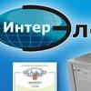 Компания «Интер Электро»
