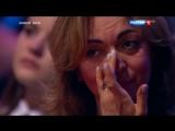 Зал плакал! Так проникновенно исполнить песню Аллы Пугачевой... Нет слов!