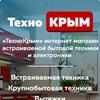 Встраиваемая техника Севастополь Крым Россия