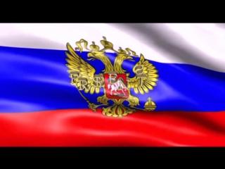 Мой фильм - НЕПОБЕДИМАЯ АРМИЯ РОССИИ