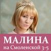 Причёски Солярий Маникюр Вступайте в группу -10%