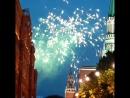 С 12 июня день России ✨салют 🎆красная площадь 🇷🇸