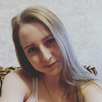 Алина Болтнева