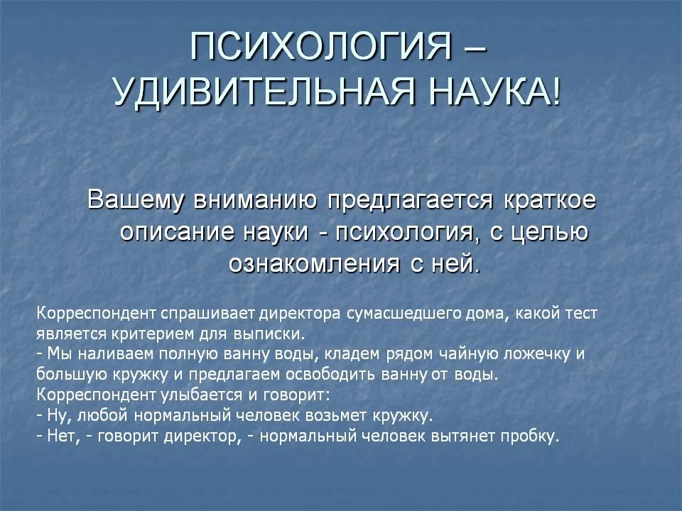 https://pp.userapi.com/c637525/v637525916/1b745/fOor4i7lGM0.jpg
