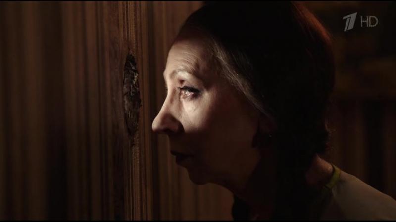 Красная Королева, серия 7