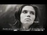 Joy Williams - If You Wanna Go (субтитры)