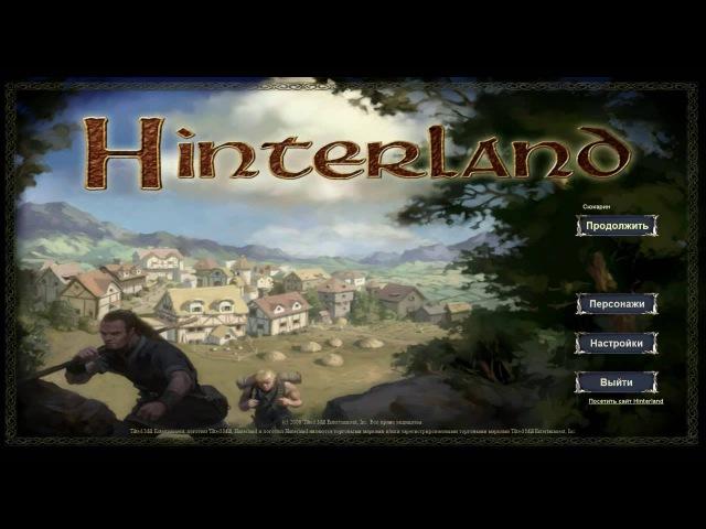 Обзор-прохождение игры Hinterland