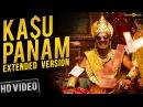 Kasu Panam Video Song Extended Version Soodhu Kavvum Vijay Sethupathy Santhosh Narayanan