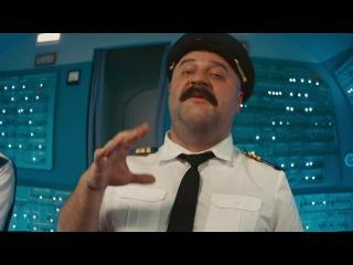 Летчик поставил видеорегистратор в самолете - Видео, смотреть онлайн (online): новости, погода, сюжеты и анонсы – ICTV - ICTV - Офіційний сайт. Kанал з характером
