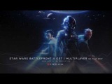 Star Wars Battlefront II OST - Trailer SONG (EA Play 2017)