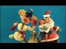 Новогодняя песенка Деда Мороза (Александр Татарский) [1983 г., Мультфильм/Детский]