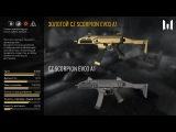 Warface ПТС CZ Scorpion Evo3 A1