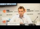 Украина созрела для криминального переворота