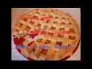 Песочный пирог с яблочной начинкой Просто и очень вкусно