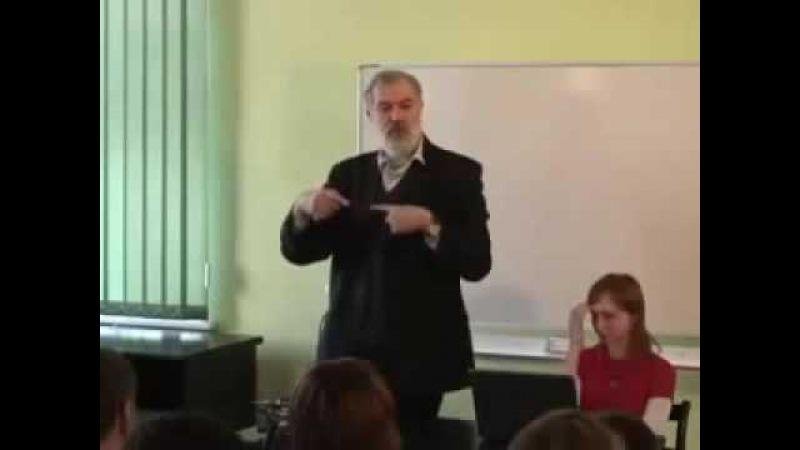 Каббала Леонид Мацих