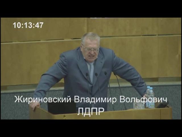 Жириновский. Россию основали язычники.