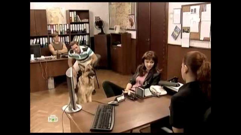 «Возвращение Мухтара 2» 7 сезон 63 серия