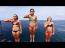 Modern Talking nostalgia - I mad to Fly. Estimado Magic girls team extreme mix