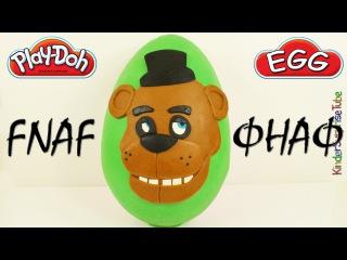 ФНАФ Пять Ночей С Фредди Гигантское Плей До Яйцо С Сюрпризами FNAF Five Nights At Freddy's