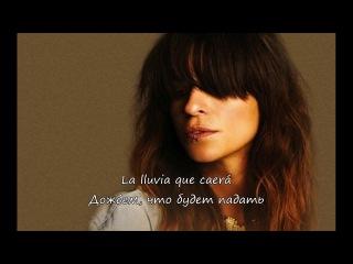 Bebe - Siempre me quedara letra lyrics русский перевод + espanol