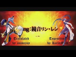 【KAITO V1・KAITO V3】エンクロージャー / Enclosure【English and Romaji Sub】