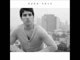 Harel Skaat - Ve At