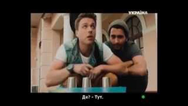 Ляля и Сергей-Останься(«Возвращение Ляли»