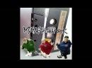 Мальчишник альбом № 1 Секс без перерыва 1991 год
