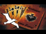 Александр Немецъ - Альбатрос (Студия Шура)  новые клипы шансона 2017. NEW clips