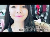 Simple Casual Hangout Makeup Tutorial/ KOREAN MAKEUP LOOK   Erna Limdaugh