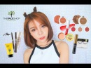 One Brand Makeup Tutorial TheFaceShop 원브랜드 메이크업 데페이스샵 | Erna Limdaugh
