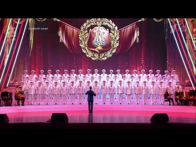 Шли солдаты (Soldiers marched) - Alexandrov Ensemble (2017)