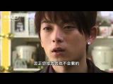 Таинственный ангел 01 русская озвучка Онлайн Дорамы Южной Кореи Азиатские Сериалы на русском