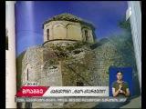 """ახალი კატალოგი - """"ტაო-კლარჯეთი. ისტორიისა და კულტურული ძეგლები"""""""