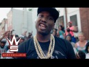 Meek Mill Check (WSHH Exclusive - Official Music Video)