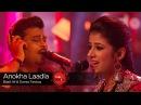 Anokha Laadla, Basit Ali Damia Farooq, Episode 6, Coke Studio Season 9