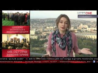 Корреспондент NewsOne из Грузии: у партии Саакашвили есть все шансы на парламентское большинство