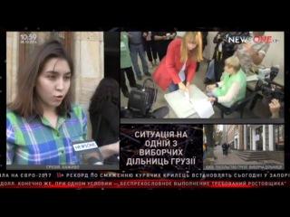 Гражданка Грузии Катерина Шенгелия о ситуации на одном из избирательных участков 08.10.16