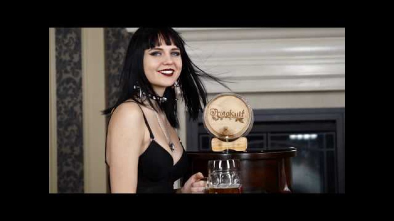 Protokult - Oy Kanada (Official Music Video)