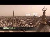Мечеть, по минарету которой на землю явится пророк Иса (Исус), (мир ему).