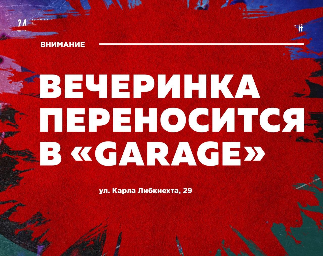 Афиша Калуга Открытие сезона OPEN-AIR 2017 / г.Калуга