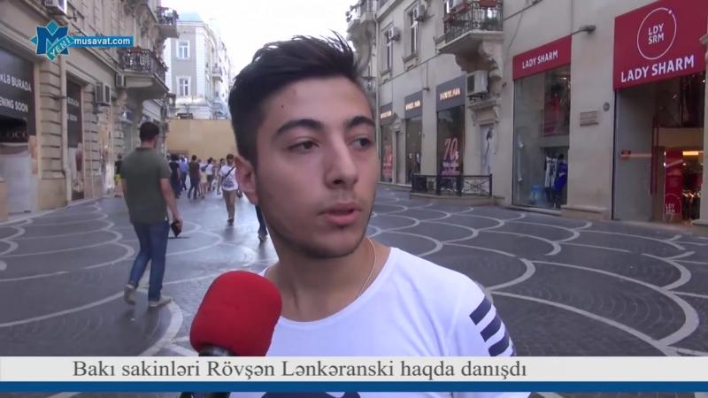 Bakı sakinləri Rövşən Lənkəranski haqda danışdı_Videosorğu