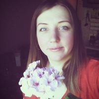 Ксения Гриценко