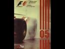 F1 2005. 08. Гран-При Канады, гонка